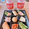 """2021年5月 ◆コートヤード・バイ・マリオット大阪本町◆ 朝食・ハッピーアワータイムなど""""食""""について紹介します。"""