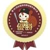"""3つの""""S""""で解く勝利の方程式 ~リオ五輪&甲子園 W金メダル秘話"""