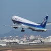 京都旅行で利用した羽田と伊丹のスイートラウンジとフライト