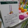 【未来型ペンスタンド】シリコンがペン先をしっかりと支える『ぺんコッコ』