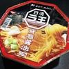 麺類大好き56 日清 ラ王 背脂醤油コク