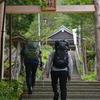 夏至の剣山遊山 承