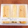 【京都かわ瀬】玉子サンド3種食べ比べセット