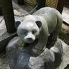 神戸の須磨寺の珍スポット的な面白い部分をお見せしましょう!!【兵庫県神戸市須磨区】
