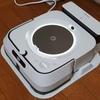 床拭きロボット「ブラーバジェットm6」は部屋の隅まですっきり掃除 #アイロボットファンプログラム #iRobot30years #ブラーバモニター