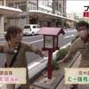 【テレビ出演】2021.5.27『ブラナガノ』Vol.3 @海野町商店街(上田市)
