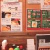 【大宮】西口から5分!学校モチーフにした「ガラ喰楽」で味噌ラーメンを食べてきた