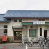 8/23 夏の山陰本線駅めぐり