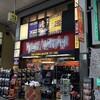 東京・高円寺でシンプソンズグッズが買える店:ヴィレッジヴァンガード高円寺店