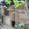 神田「みますや」2019…猛暑の夏 /       日本最古の〈居酒屋〉亭主のこと