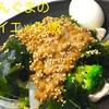 【第2弾】私のダイエット飯