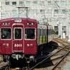 阪急、今日は何系?①360…20210104