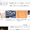 jiji.comにあった広告