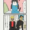 レジネコ。「猫好きの…長仲間だな…」by店長