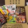 日本からインドへ、初めての小包