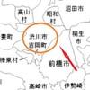日本列島マンホールカードの旅16 群馬県渋川市