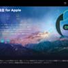 Apple製品向けソフト-DVDFab DRM除去for Apple