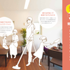 二世帯住宅4⃣親世帯のメリット
