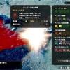 5/31「宝玉が出ない/翠いカナリア」【MHRise】【スクスタ】