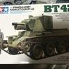 模型制作 タミヤ 1/35 BT-42