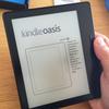 【備忘録】Kindle Oasisのベージめくりボタンを反転させる設定の方法。