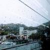 にっき:雨、台風?、仕事