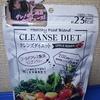 『クレンズダイエット アップルベリー』はダイエット中の栄養補助食品としてもオススメ