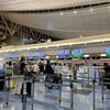 コロナ状況の中、3度目のハワイへ行ってきます🛩 今日の羽田空港のチェックインで変わったこと。