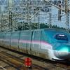 日本三大鉄道路線(新幹線)って何?