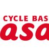 【株主優待】あさひ(3333):優待権利取りが毎年チキンレースの自転車全国チェーン店