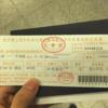 中国の杭州空港から杭州市内へのバスでのアクセス方法