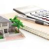 住宅購入のタイミング(消費税増税について)