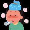 我が家にインフルエンザがやってきた。早めの対策が大事です。