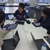 先生のためのプログラミング冬期講習会 レポート No.6(2016年12月23日)