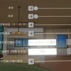カスタムメイド3D2バケーションパックVR 「VR CONFIG」 VIVE向け解説