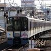 近鉄9820系 EH27 【その3】