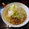 【今週のラーメン761】 牛骨らぁ麺 マタドール (東京・北千住) 千住葱らぁ麺・塩