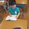 4年生:国語 漢字辞典の使い方