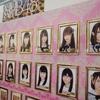 NMB48劇場公演レポート【チームN Npride公演 2019/3/28】