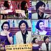 ☆diary☆2018.10.17『THE カラオケ★バトル』マミさん&だんちゃん
