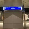 アムステルダム メトロ新線開通 Zuid/Noodライン(52)  2