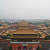 【旅行記】『天空の玉座』聖地巡礼・北京の旅① 紫禁城