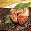 まず京都の焼肉といえばココ!!『京の焼肉処 弘 八条口店』で黒毛和牛を堪能してきた。