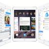iPad Air3はApple Pencil対応の可能性、iPhone 5seと共に3月発表の続報