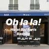 パリ観光に好立地なバスティーユ界隈のリーズナブルなホテル【Oh la la! Hotel Bar Paris Bastille】