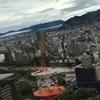 【広島】リーガロイヤルホテル広島 大雨のとき泊まった