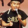 激ヤセした片岡鶴太郎氏【ヨギ―】の生活に賛否両論
