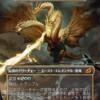 イコリア・巨獣の棲処カードプレビュー その6