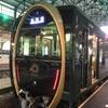 『鞍馬・貴船1dayチケット』で叡山電鉄の『ひえい』に乗ってみた