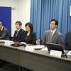 今日のはてなブログ〜全球降水観測(GPM)計画に関する記者説明会